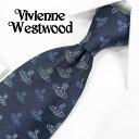 ヴィヴィアン ウエストウッド ネクタイ(8.5cm幅) VW92 【Vivienne Westwood・ヴィヴィアンネクタイ・ブランドネクタイ・ネクタイ ブランド】 ヴィヴィアンウエストウッド ネクタイ ネイビー/アイボリー【送料無料】
