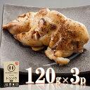 豚足 テビチ てびちとんそく 沖縄 豚 足 とろとろ 煮 【200g 6袋】