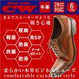 ビジネスシューズ 柔らかい 本革 Clear walkクリアーウォーク紳士靴 革靴 メンズ紐 ビットプレーントゥ ストレートチップ Uチップ スクエアトゥ 牛革ワイズ 3E[楽天ランキング1位]