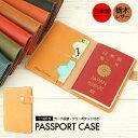 本革 二つ折りパスポートケース カード入れ 革 レザー パスポートカバー パスポートホルダー カード収納 旅行用品 海外旅行 多機能トラベルグッズ シンプル 日本製 栃木レザー おしゃれ