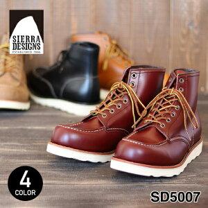 スーパーSALE 半額 ブーツ メンズ 本革 ブランドSIERRA DESIGNS シエラデザインズSD5007シエラ ワーク ブーツ 牛革送料無料