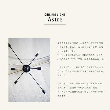 シーリングライトAstre