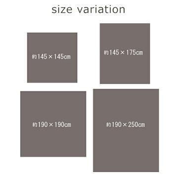 ラグカーペットキルトカジュアルデニム滑り止めおしゃれモダンシンプル床暖房ホットカーペット対応3畳長方形145cm×175cm