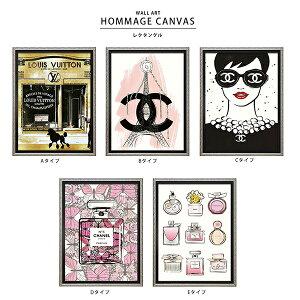 アート パネル 絵 絵画 ウォールアート 壁掛け ハイブランド キャンバスアート インテリア イラスト ディスプレイ かわいい おしゃれ カラフル モダン ハイブランド CHANEL Dior LOUIS VUITTON PRADA TIFFANY 長方形