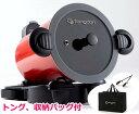 トンドリ 回転式オーブン ドラム型鍋 回る鍋 TD-4085R TD4085R tongdori ス