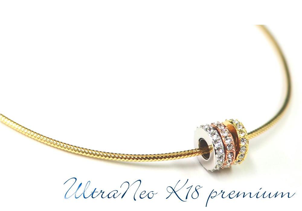 ウルトラネオ K18プレミアム 磁気ネックレス Sサイズ 60cm マグネット留め金式 管理医療機器 チャーム付