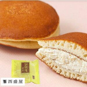 Nishimoriya Cheese dorayaki مجموعة من 10 حلوى ناجاوكا الحلويات اليابانية الحلويات هدية متتالية لا الدفع عند التسليم