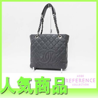 CHANEL Chanel caviar skin quilted chain that bag grey vintage silver metal Mint