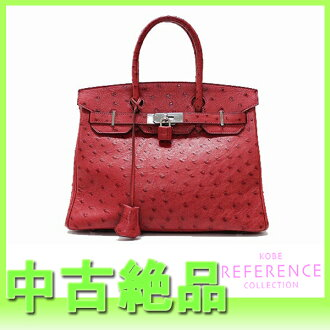 Best Hermes handbag Birkin 30 Rouge silver metal ostrich G ticking? s support.""
