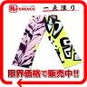 EMILIO PUCCI エミリオプッチ プッチ柄 7分丈パンツ 4 マルチカラー 【中古】