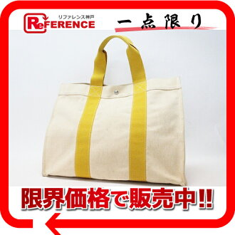"Hermes Bora GM tote bag mustard yellow ""support."""