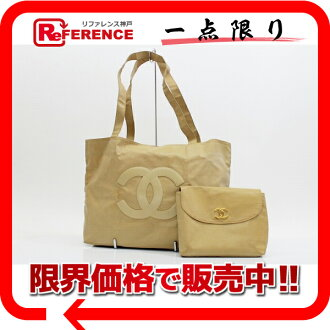 """Chanel rubber CC folding tote bag storage pouch with beige """"response.""""-fs3gm"""