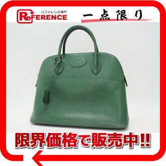 """Boring 35"" Hermes handbags クシュベル green x Navy lining gold hardware V engraved with shoulder strap fs3gm ""enabled."""