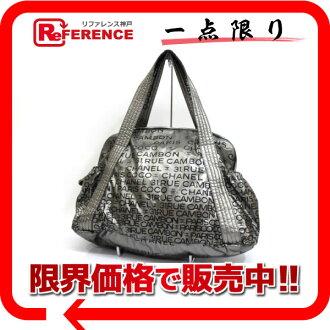 "Chanel unlimited minibostonshoulder bag tote bag Silver ""response.""-02P05Apr14M"