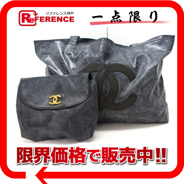 CHANEL シャネル ラバー CC 折り畳みトートバッグ 収納ポーチ付き ブラック 【中古】:ブランドショップ リファレンス
