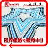 EMILIO PUCCI エミリオプッチ 星型スカーフ ブルー×ホワイト 美品 【中古】 KK