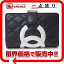 CHANEL シャネル カンボンライン ラウンドジップ2つ折り財布 ブラック×シルバー A50080 【中古】