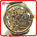 OMEGA オメガ Antique Watch アンティーク腕時計 Engraving エングレービング Reborn Watch 懐中腕時計 腕時計 GP ゴールド メンズ【中古】
