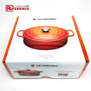 LE CREUSET ルクルーゼ 21178-27-00 お鍋 両手鍋 キッチン シグニチャー  コ ...