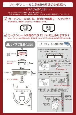 【送料無料】無地/調光ロールスクリーン/新スタイル/2種類のスクリーンで光を調節/TOSOセンシア(調光ロールスクリーン)巾180cm×丈200cm