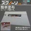 スグノ〜リハケ/リフォライフオリジナル・壁紙用接着剤塗布用ハケ/スグノーリの写真