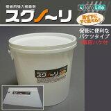 スグノ〜リ5.5L+スグノ〜リハケのお買得セット/リフォライフオリジナル・混ぜずにすぐ使える壁紙の接着剤/スグノーリ/約27m塗布可能