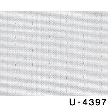 スミノエ U-Life U-4397 オーダーサイズ (メーカー別送品)【オーダー品の為返品不可・5~7営業日で発送/ホワイト/レースカーテン/ウォッシャブル/形状記憶/UV/透けにくい/防炎/遮熱/無地/ストライプ/シンプル/省エネ/日本製】