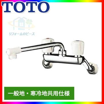 [TKJ20AAU] TOTO キッチン水栓 2ハンドル混合栓 壁付きタイプ スパウト220mm [北海道沖縄離島除き送料無料]