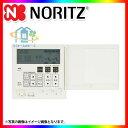 * [RC-D802C N30] ノーリツ 給湯リモコン 床暖房リモコン 2系統 [北海道沖縄離島除き送料無料] あす楽