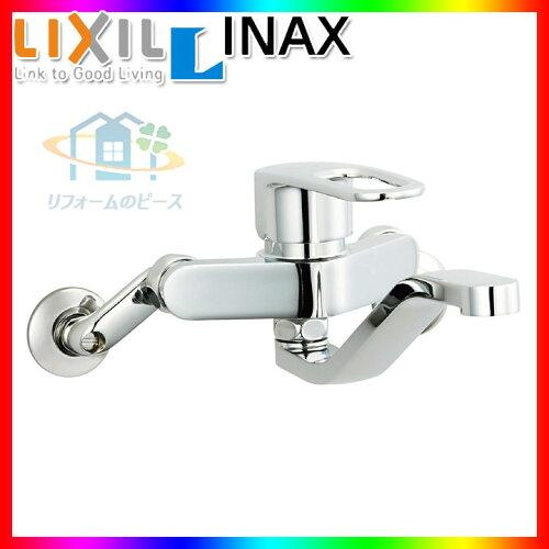 *[SF-WM436SY] イナックス リクシル シングルレバー混合水栓 壁付け用 台所用・キッチン用水栓...