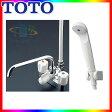 [TMS27C] TOTO 2ハンドル浴室シャワー水栓 台付き デッキタイプ 心々120ミリ [北海道沖縄離島除き送料無料]