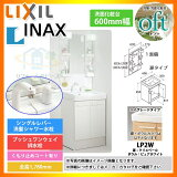 [FTVN-605SY1-W:LP2W+MFTX-601YFU] INAX オフトシリーズ 洗面化粧台 600mm 扉タイプ 洗面台 [条件付送料無料]
