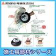 [SD20 v型] 愛知時計 量水器(P付) 鉛レスデジタル 水道メーター 複数個購入の際は送料金額を訂正いたします。