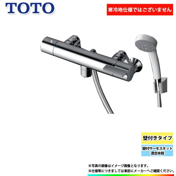 TBV03409J TOTO壁付サーモスタット混合水栓取付工事もお任せ浴室シャワー水栓蛇口サーモ付き水栓壁付きタイプ