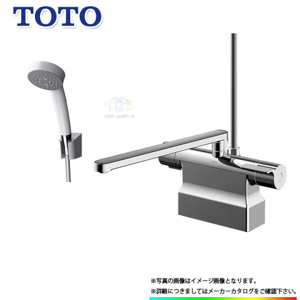 TBV03423J TOTO浴室エコシャワー水栓サーモ付台付きデッキスパウト300ミリ