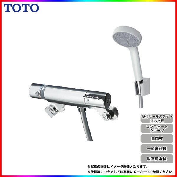 TMF49E5R TOTO浴室ふろ水栓オートストップ浴室シャワー水栓サーモ付スパウトなし自閉式