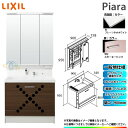 ★[AR3CH-905SY_TP2H+MAR3-903TXJU] リクシル LIXIL INAX Piara ピアラ 洗面化粧台セット 900mm ステップスライドタイプ 洗面台
