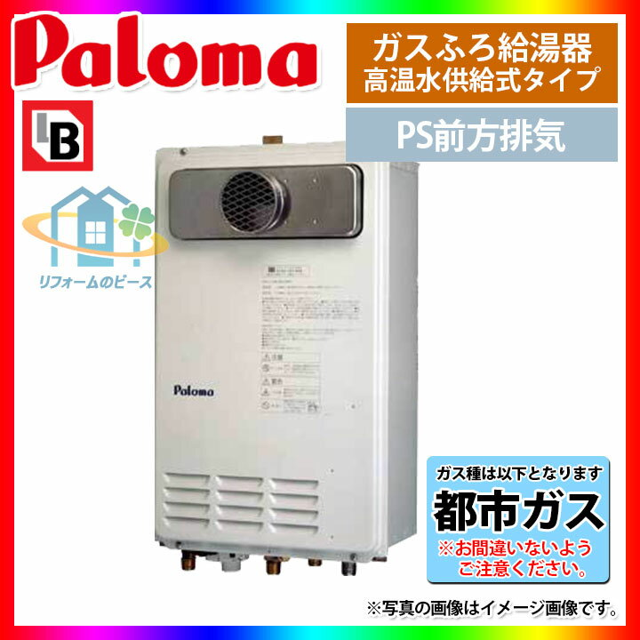 住宅設備家電, その他住宅設備家電 FH-242ZAWL3(S)13A BL 24 20A