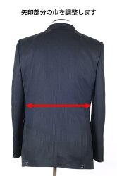 紳士ジャケット身巾詰め(3cm以上)