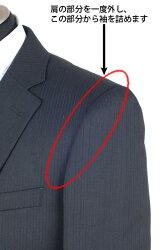 紳士ジャケット肩から袖丈つめ