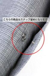 紳士スラックス裾あげダブル(スナップ留め)