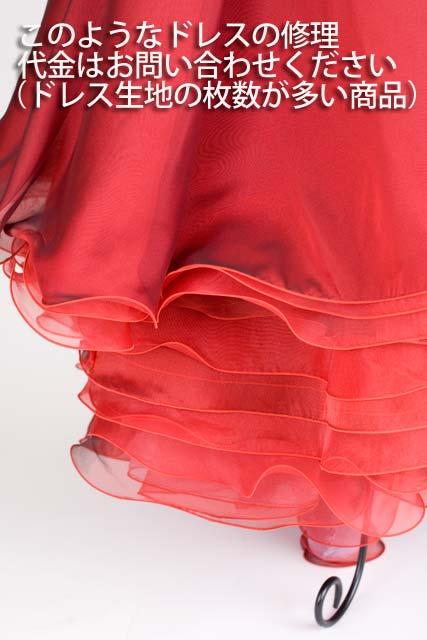 婦人フォーマルドレス裾上げ追加料金用商品