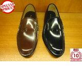 楽天12周年記念20%off 15DRBC紳士靴リーガル 手縫いモカの革底 ヴァンプ