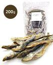 ◆POCHI わかさぎ素干し 200g 【取寄せ】 - できたて新鮮 ペットのご飯屋さん