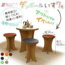 段ボール椅子(7色)<340×340×468mm>富士パッケージ株式会社 クリスマス