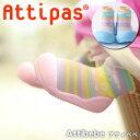 Attibebe