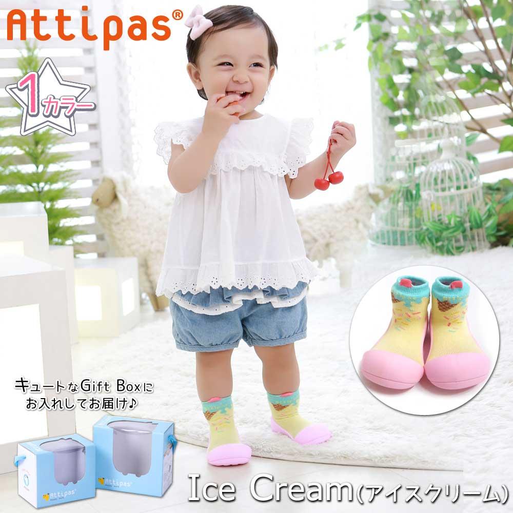 靴, ファーストシューズ  Attipas ice-cream
