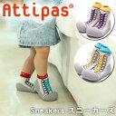 Sneakersa