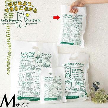 【100枚までメール便OK】[Mサイズ] W200×H300mmエコクマ PEバッグ ECO 手提げ袋 贈り物 パーティー お祝い 母の日 ギフト プレゼント 誕生日 母の日 ギフトバイオマス原料 さとうきび由来 環境に配慮 再生可能資源