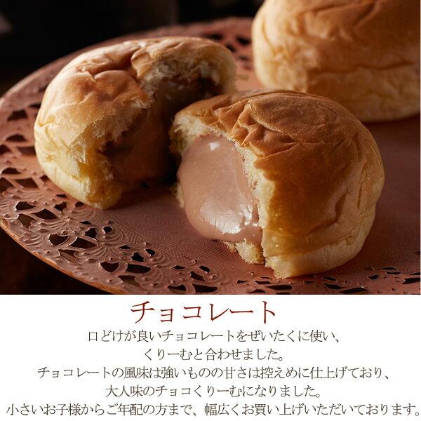 【八天堂】【送料無料】【メーカー直送代引不可】プレミアムフローズンクリームグラパン詰合わせ12個セット<冷凍配送>クリームパン